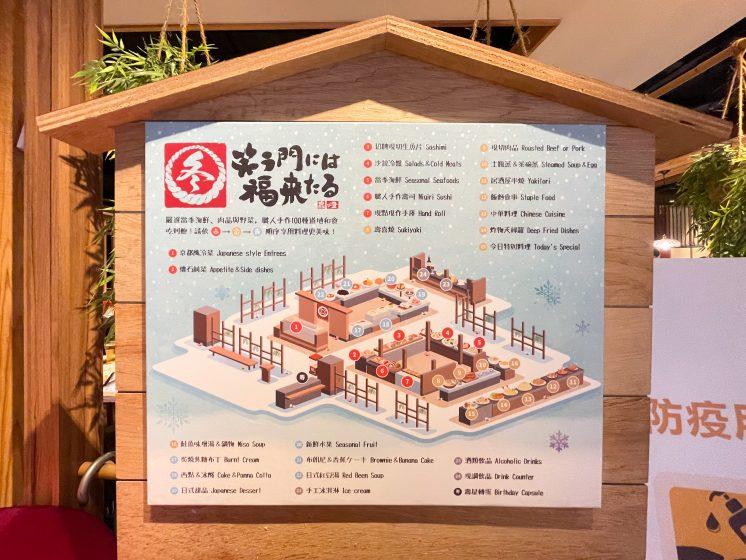 欣葉日本料理館前店_地圖