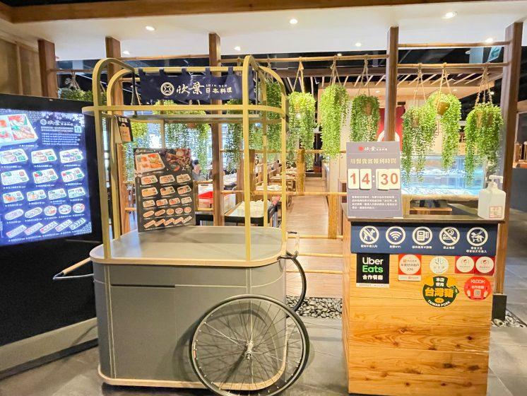 欣葉日本料理館前店櫃台