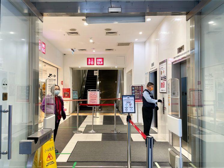 欣葉日本料理館前樓下
