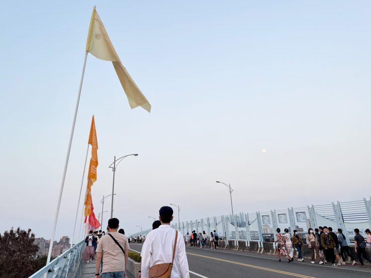 漁光島國國旗