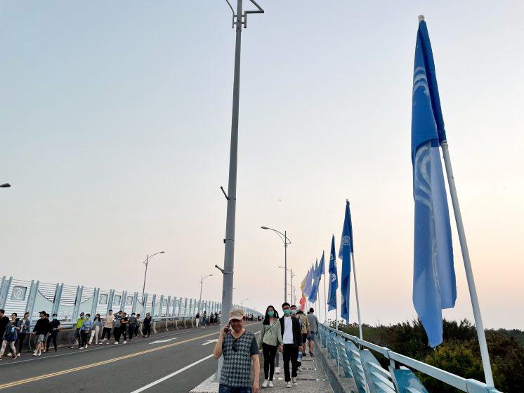 漁光島島國旗