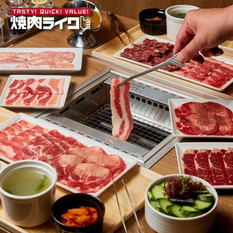 燒肉LIKE_餐點