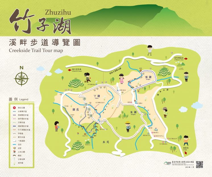 竹子湖溪畔步道導覽
