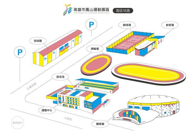 鳳山運動園區_地圖