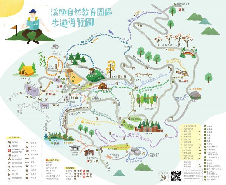 溪頭森林遊樂區地圖