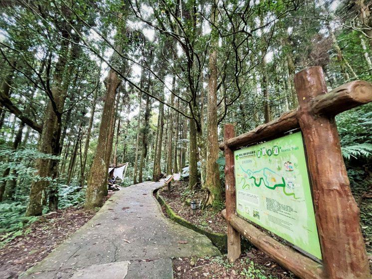 東眼山景觀步道