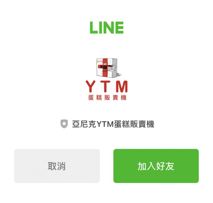 YTM LINE 官方帳號