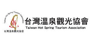 台灣溫泉觀光協會