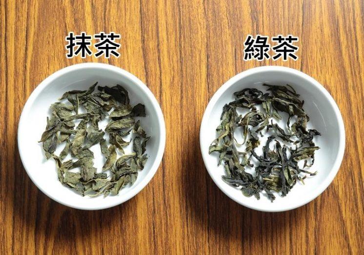 抹茶和綠茶