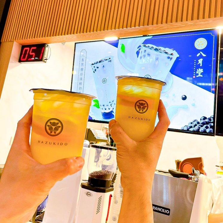 八月堂_鮮茶柳橙綠中杯享第2杯半價