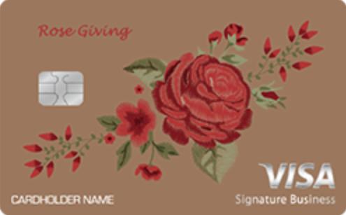 台新銀行:玫瑰Giving卡