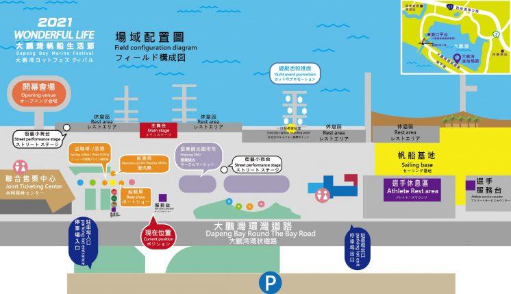 2021大鵬灣帆船活動地圖