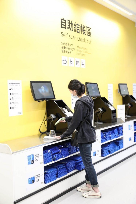 IKEA自助結帳櫃檯