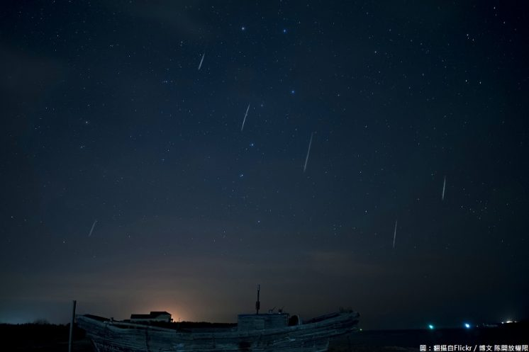 獵戶座流星雨