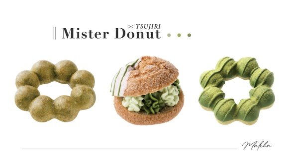 Mister Donut抹茶季