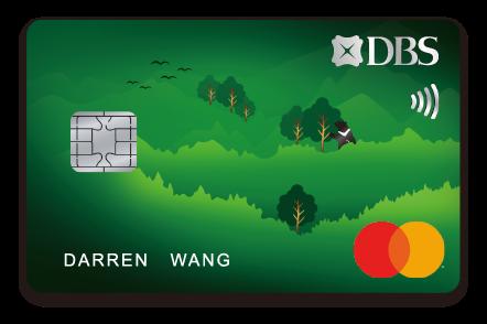 星展銀行:eco永續卡