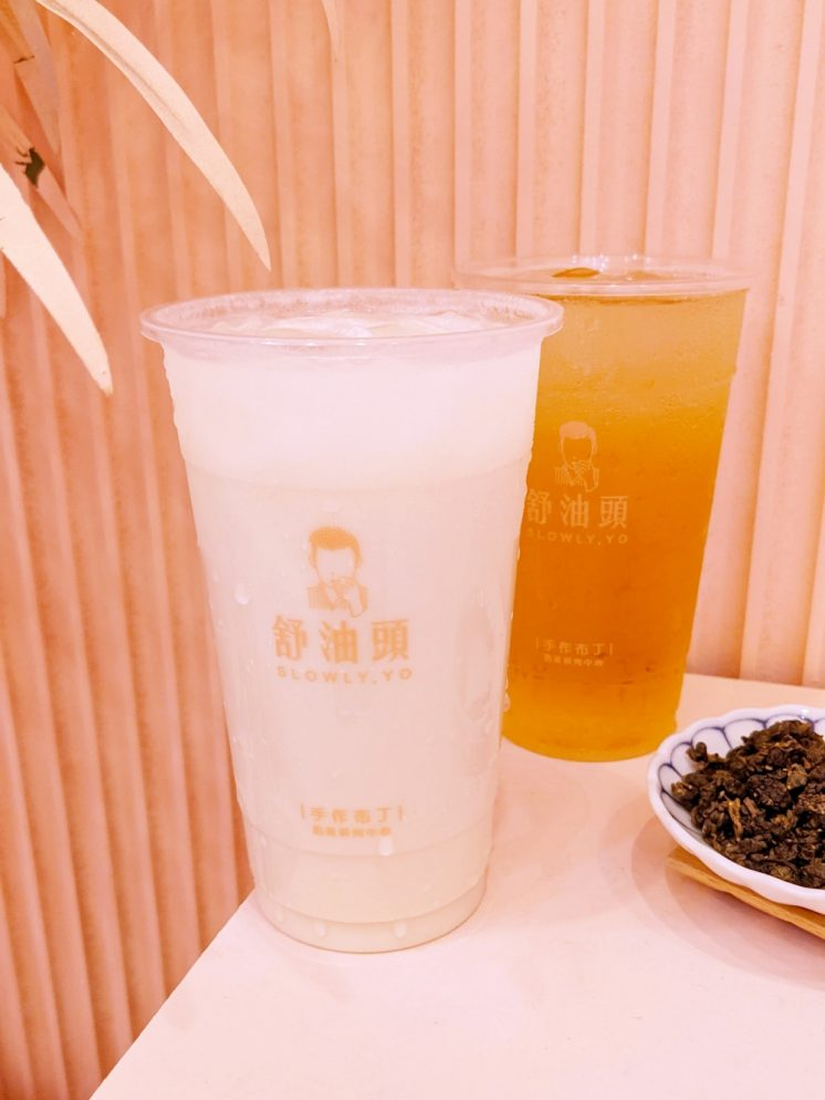 松瀧岩舒醒奶茶