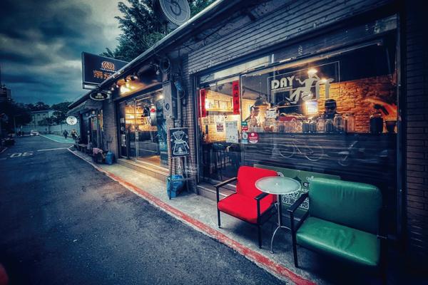 day off cafe 別家烘焙咖啡館