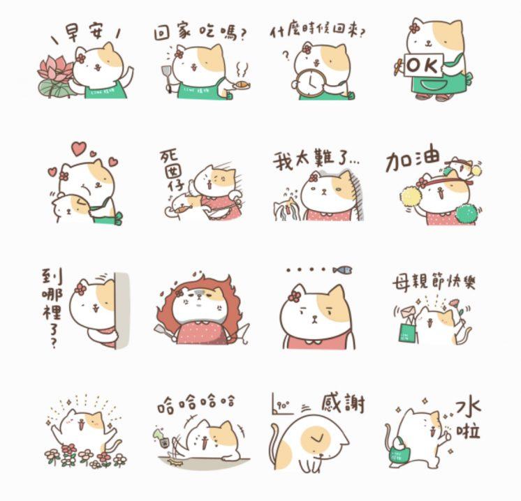LINE購物護照★J.HO 貓貓生活_貼圖