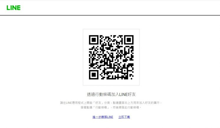 NuPhoto_LINE QR Code