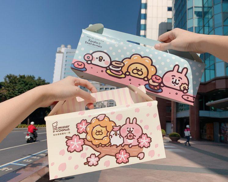 Mister Donut卡娜赫拉波堤_紙盒