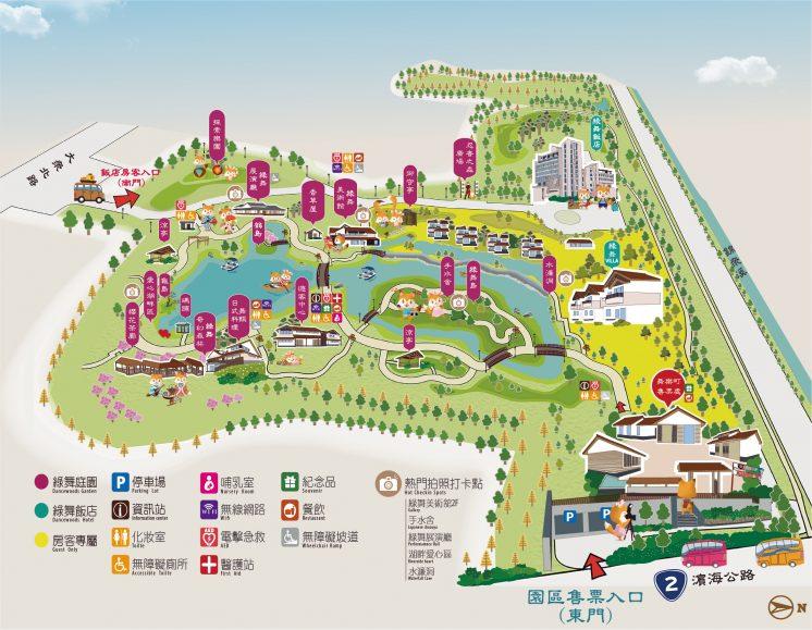 綠舞飯店園區導覽圖