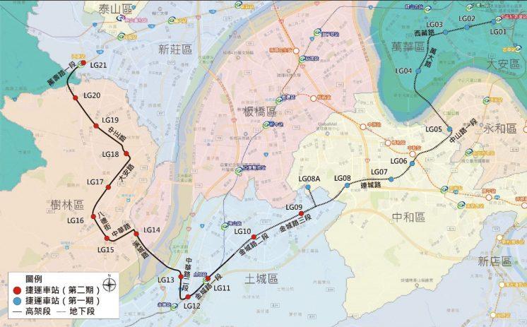 捷運萬大-中和-樹林線 第二期工程