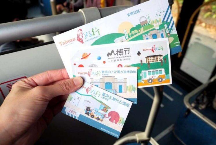 台灣好行山博線學生免費搭乘