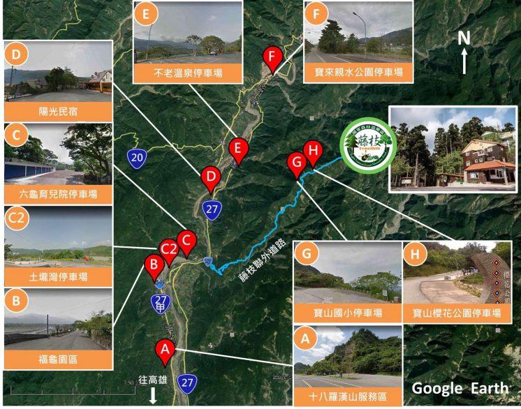 藤枝國家森林遊樂區遊程路線