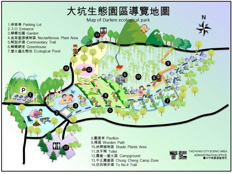 大坑生態園區地圖