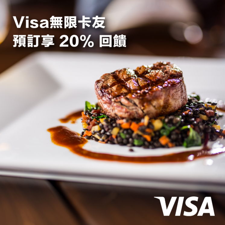 Visa-EZTABLE優惠
