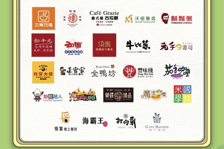 台灣米優惠