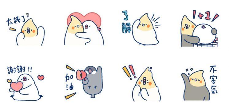 LINE 官方嚴選 × 啾波麻糬_大圖