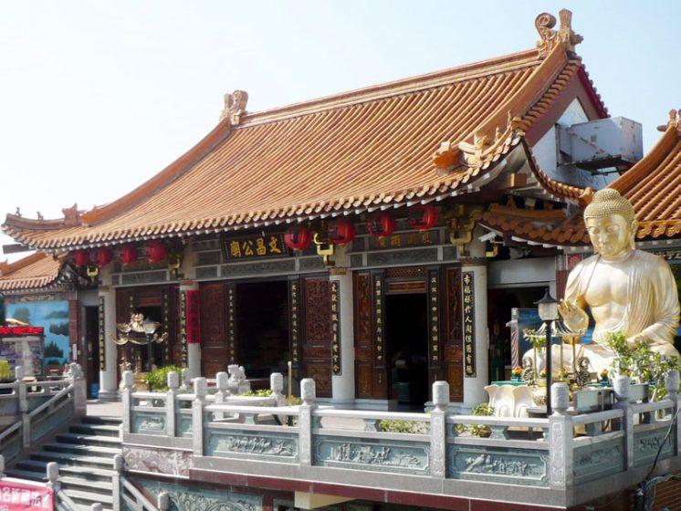 台中市文昌公廟