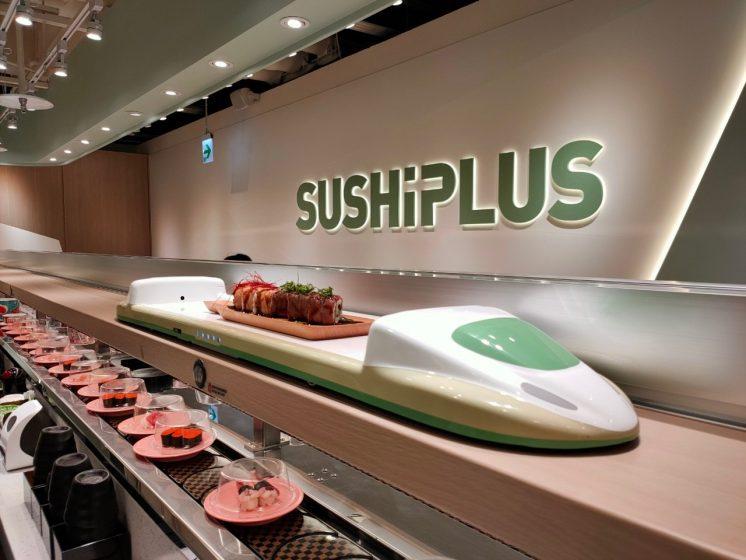 SUSHiPLUS