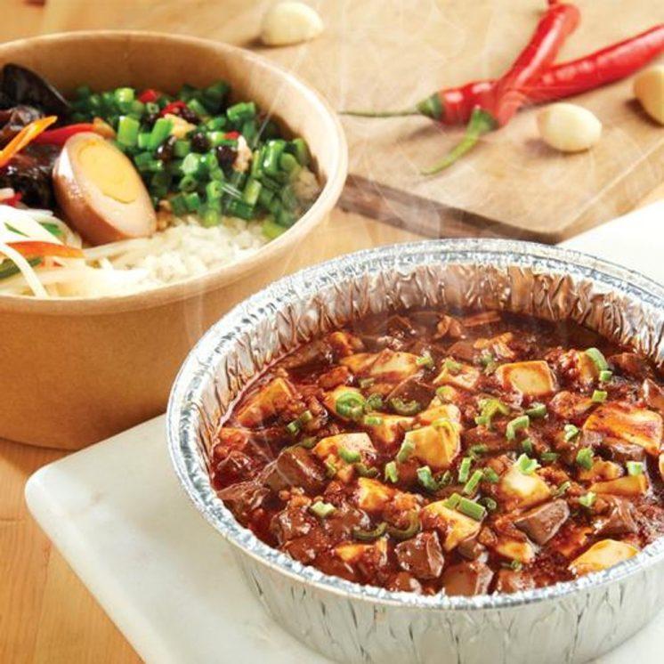 時時香超級麻婆豆腐餐盒