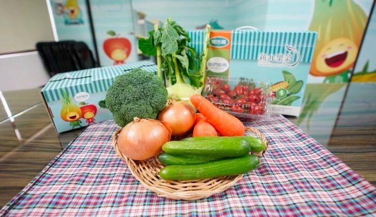 新北蔬果箱