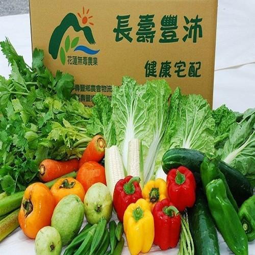 花蓮長壽豐沛有機蔬果宅配
