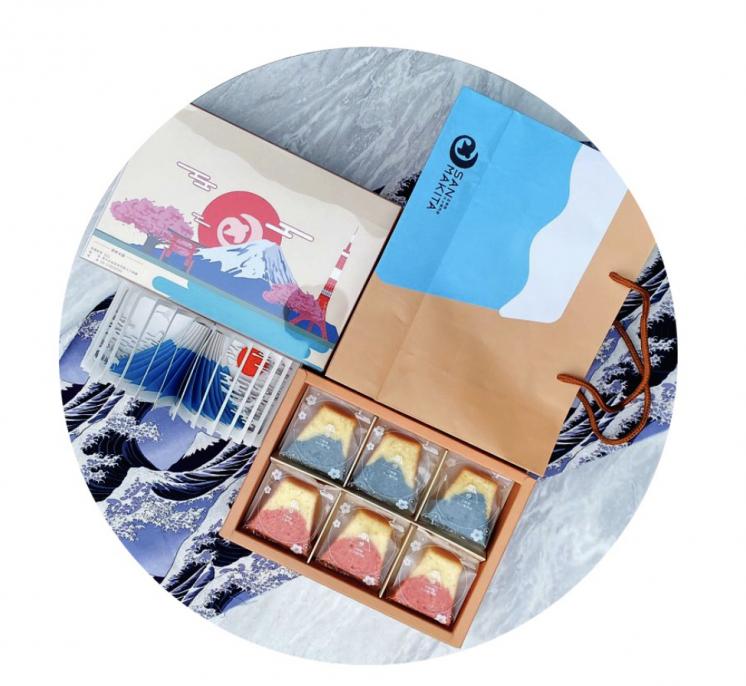 三牧田麵包專賣店-富士山磅蛋糕01