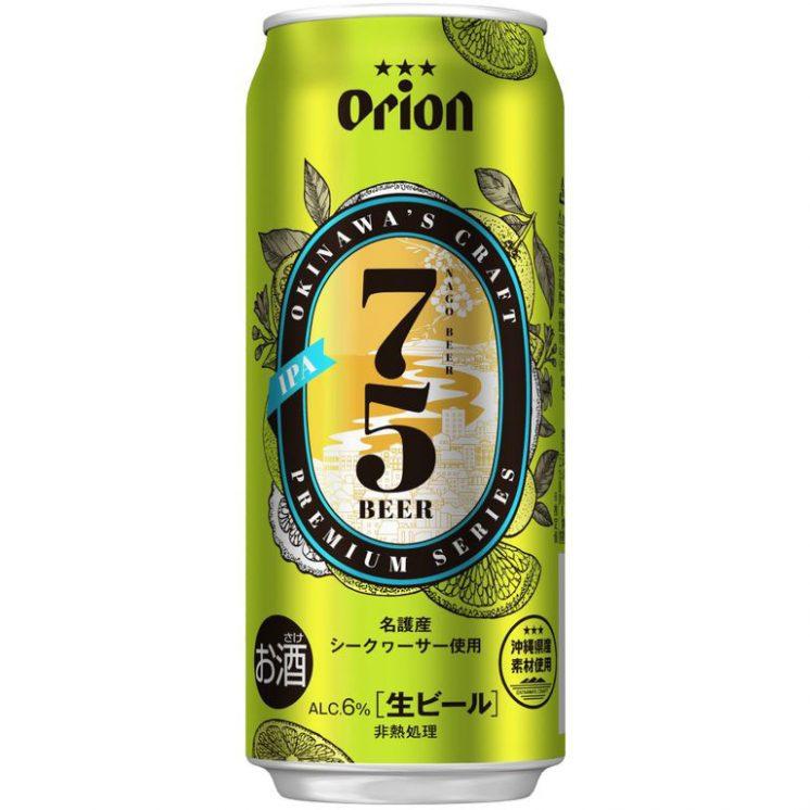 Orion 沖繩生啤酒