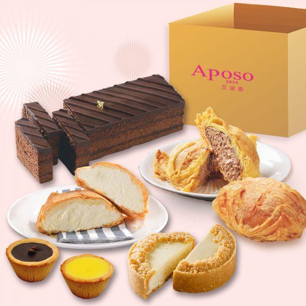Aposo「超值防疫蛋糕甜點箱」