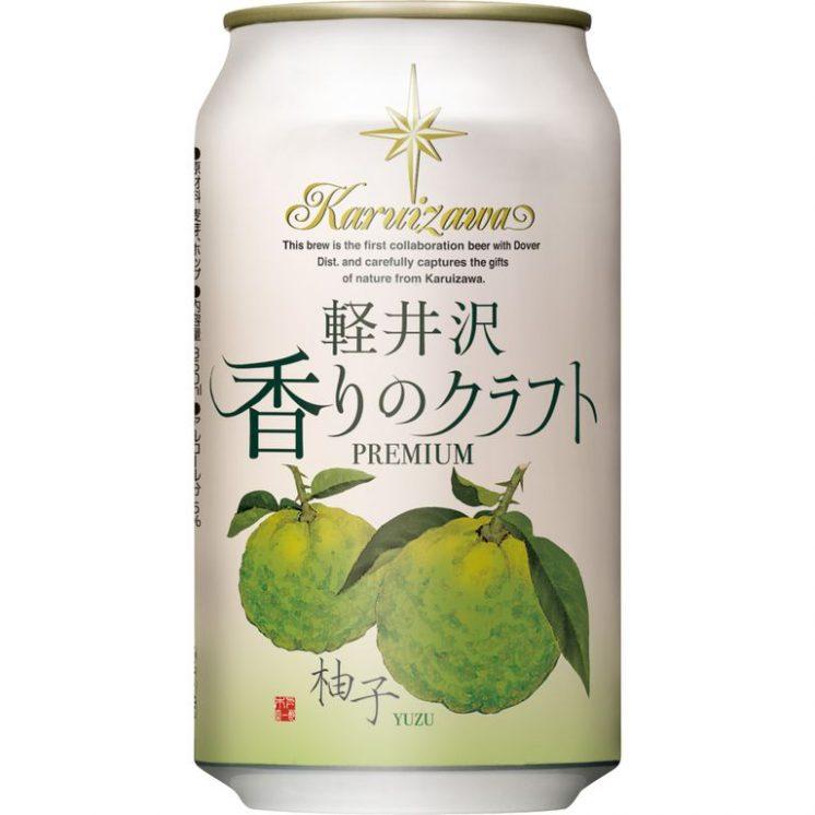 親井澤 香醇精釀柚子啤酒