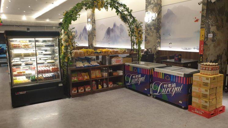 千葉火鍋超市