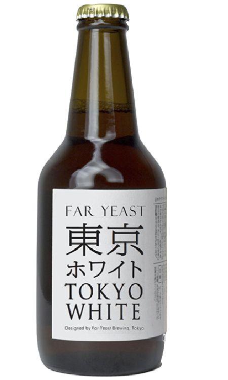 源流 東京白啤酒