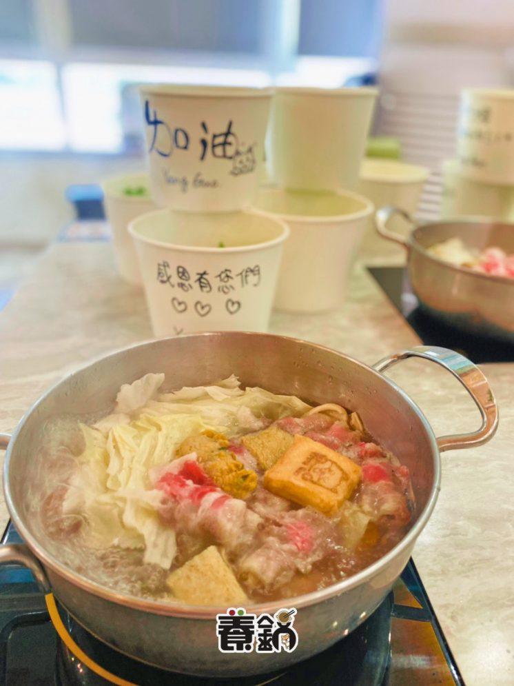 養鍋_養小鍋
