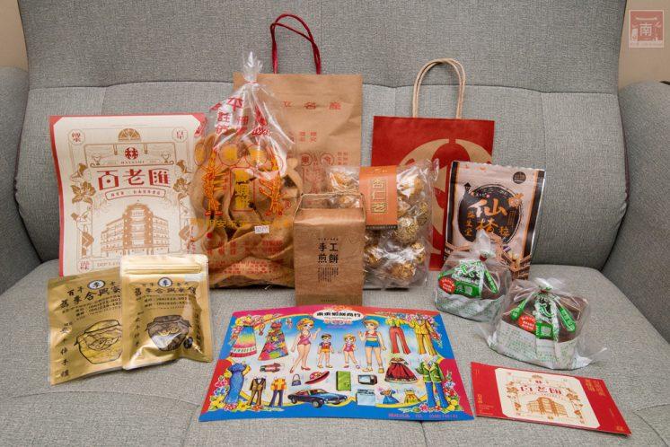 林百貨台南零食箱