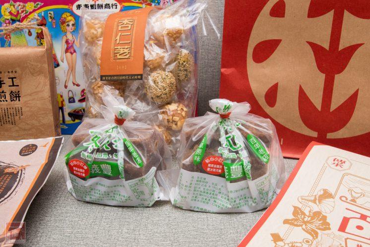 義豐阿川:冬瓜茶