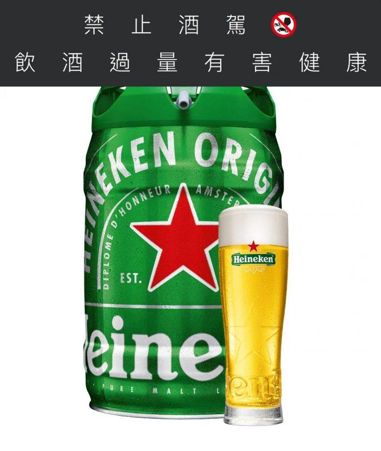 海尼根 生啤眾量桶