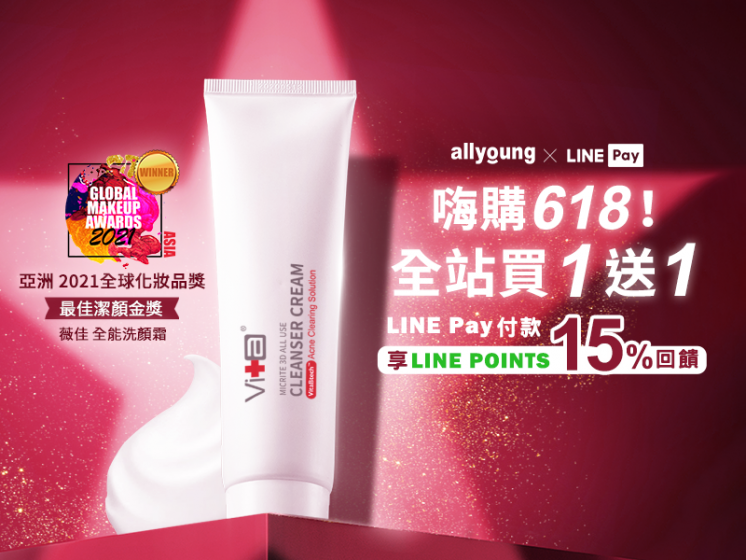 allyoung x LINE Pay