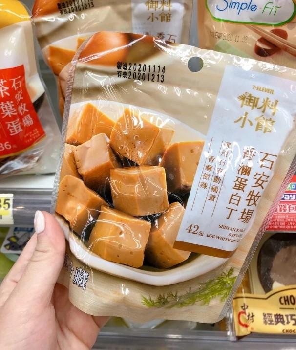 石安牧場香滷蛋白丁